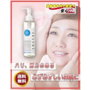 【商品説明】  ハリ、弾力感をキープ。潤いの美肌へ。  ・お肌を潤す。 ・潤ったお肌を保つ。 ・乾燥...