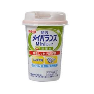 メイバランスMiniカップ 抹茶味 125ml segp-shop