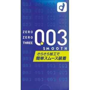 ゼロゼロスリー スムースタイプ 10個入り segp-shop