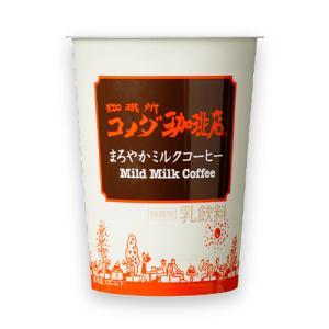 トーヨービバレッジ 珈琲所コメダ珈琲店 まろやかミルクコーヒー 290g×10個 【冷蔵】 segp-shop