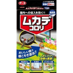 ムカデコロリ 容器タイプ 8個入|segp-shop