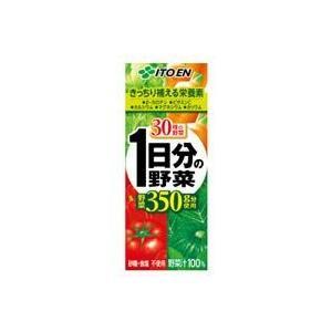 伊藤園 1日分の野菜 200ml×12個の関連商品5