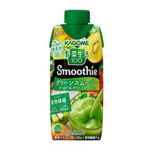 カゴメ 野菜生活100 Smoothie グリーンスムージー ゴールド&グリーンキウイMix 330ml×12個 【冷蔵】 segp-shop