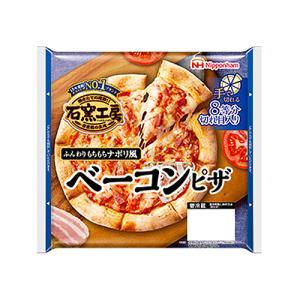 日本ハム 石窯工房ベーコンピザX6枚(送料無料)(冷蔵商品)|segp-shop