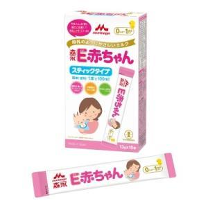 森永 E赤ちゃん スティックタイプ (13g×10本入り) segp-shop
