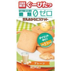ぐーぴたっ 豆乳おからビスケット プレーン 9...の関連商品9