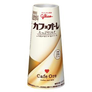 グリコ カフェオーレたっぷりミルク 180ml×4個 【冷蔵】 segp-shop