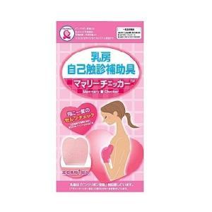 ママリーチェッカーN(乳房自己触診補助具)|segp-shop