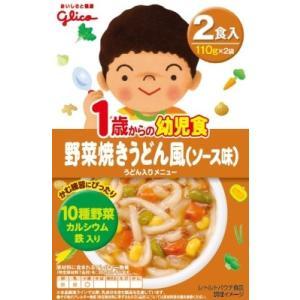 1歳からの幼児食 野菜焼きうどん風(ソース味) 2食入 segp-shop