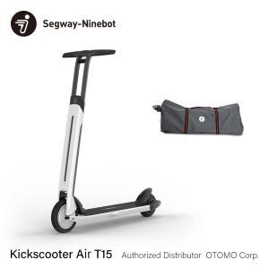春限定 ストレージバッグプレゼント Segway-Ninebot Kickscooter Air T15 電動 キックスクーター グッドデザイン賞 折りたたみ セグウェイ ナインボット 正規品 segway-ninebot