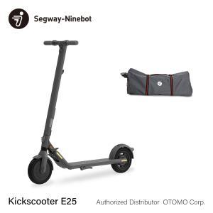 春限定 ストレージバッグプレゼント Segway-Ninebot Kickscooter E25 電動 キックスクーター 航空機クラス素材 折りたたみ セグウェイ ナインボット 正規品 segway-ninebot