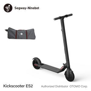 春限定 ストレージバッグプレゼント Segway-Ninebot Kickscooter ES2 電動 キックスクーター イーエスツー グレー 折りたたみ セグウェイ ナインボット 正規品 segway-ninebot