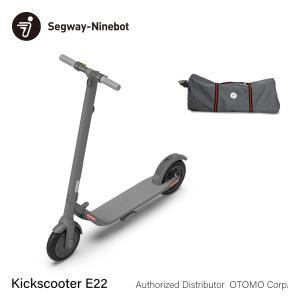春限定 ストレージバッグプレゼント Segway-Ninebot Kickscooter E22 電動 キックスクーター 折りたたみ 航空機クラス合金 セグウェイ ナインボット 正規品 segway-ninebot