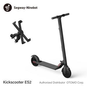 春限定 スマホホルダープレゼント Segway-Ninebot Kickscooter ES2 電動 キックスクーター グレー 折りたたみ アプリ連携 セグウェイ ナインボット 正規品 segway-ninebot