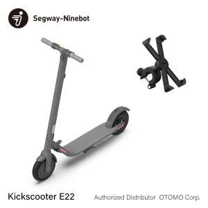 春限定 スマホホルダープレゼント Segway-Ninebot Kickscooter E22 電動 キックスクーター 折りたたみ 航空機クラス セグウェイ ナインボット 正規品 segway-ninebot