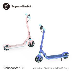 2,000円引きセール中 Segway-Ninebot Kickscooter E8 子ども用 電動 キックスクーター キックボード 折りたたみ ブルー ピンク セグウェイ ナインボット 正規品 segway-ninebot