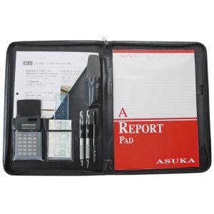 A4ビジネスバッグ(ブラック電卓付)