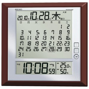 セイコー 電波マンスリーカレンダー掛置兼用の関連商品5