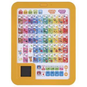人気のタブレット型の知育玩具です。いつでもどこでも遊びながら学習できます。液晶が付いたことで、耳で聞...