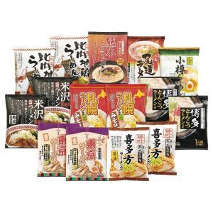 北は北海道、南は九州まで全国ラーメン味めぐり。個性たっぷりの各地のラーメンをお好みに合わせてご賞味く...