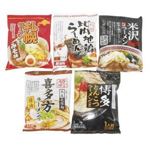 北は北海道、南は九州まで全国ラーメン味めぐり。  ●パッケージ:化粧箱 ●パッケージサイズ:約150...