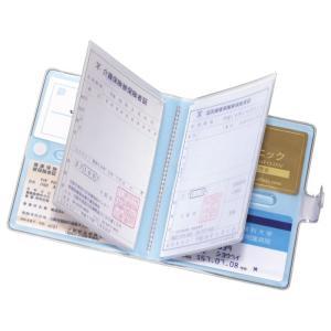 保険証や診察券、介護保険証などまとめて整理するのに便利。  ●パッケージ:PP袋 ●パッケージサイズ...