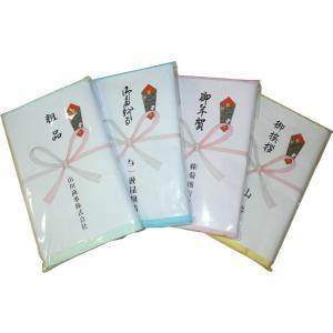 ご挨拶用カラータオル(御挨拶・のし紙への名入れ加工無料)|sei-hyaku