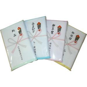 ご挨拶用カラータオル 10本セット(御挨拶・のし紙への名入れ加工無料)|sei-hyaku
