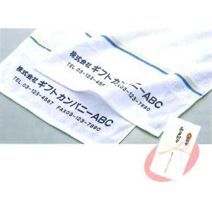 バードラインタオル180匁  (120本以上でご注文下さい)|sei-hyaku
