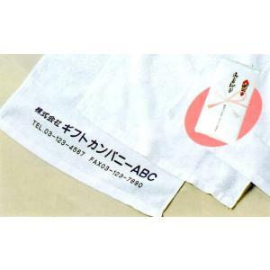 中国製 白タオル200匁  (120本以上でご注文下さい)|sei-hyaku