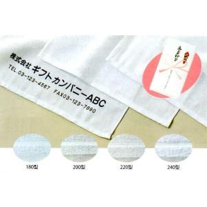国産 純白ソフトタオル220匁 (120本以上でご注文下さい)|sei-hyaku