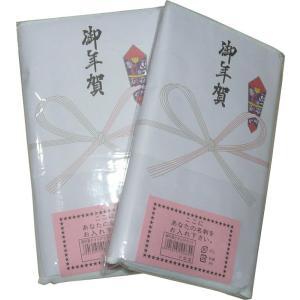 御年始ご挨拶用 お年賀タオル(のし紙:御年賀 名刺入れポケット付きOPP袋)|sei-hyaku