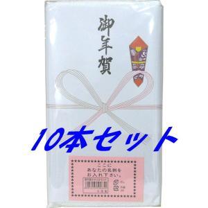 御年始 お年賀タオル 10本セット(のし紙:御年賀 名刺入れポケット付きOPP袋)|sei-hyaku