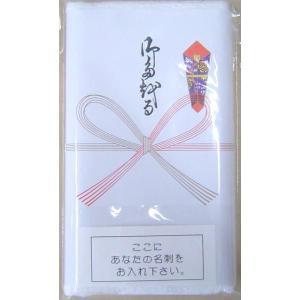 おたおる ご挨拶用タオル(のし紙:御多織る 名刺入れポケット付きOPP袋)|sei-hyaku