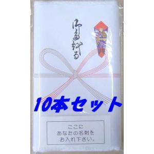 おたおる ご挨拶用タオル 10本セット(のし紙:御多織る 名刺入れポケット付きOPP袋)|sei-hyaku
