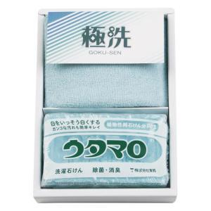 ウタマロ 石鹸ギフト