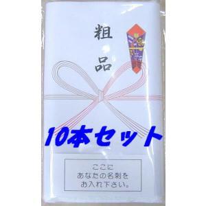 粗品 ご挨拶用タオル 10本セット(のし紙:粗品 名刺入れポケットタイプ付きOPP袋)|sei-hyaku
