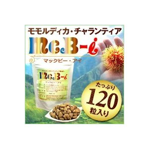 【3個セット】【インカの秘密McB-i(マックビー・アイ)】モモルディカ・チャランティアで作られたサプリメント(インカの秘密マックビーアイ)(120粒)