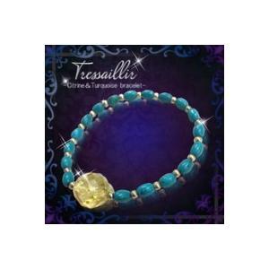 【2個販売】【Tressillir -トレサイーユ- Citrine&Turquoise Bracelet】シトリン×ターコイズの力で金運上昇★金運・開運ブレスレット★
