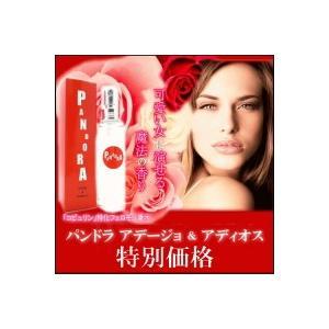 【1個28ml入。2個以上で送料無料】\女性必見!TVで話題の「コピュリン」限定配合香水!/あの『コ...