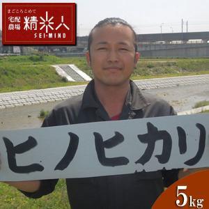 H30年兵庫県神戸産特別栽培ヒノヒカリ 神戸米 【玄米】5kg