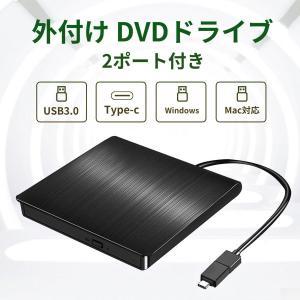 DVDドライブ 外付け CDドライブ USB 3.0 DVD プレイヤー ポータブルドライブ CD/...