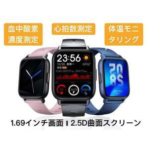 スマートウォッチ 24時間体温監視 血圧 心拍数 フルタッチスクリーン 血中酸素濃度計 大画面 IP...