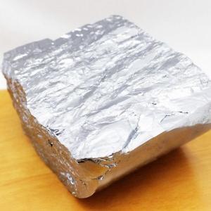 3.3Kg テラヘルツ鉱石  原石 t803-7879|seian