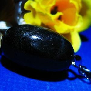 スターダイオプサイト ペンダント パワーストーン 天然石 t331-481 seian