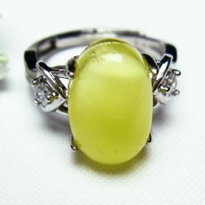 アンバー 琥珀 指輪 (12号) t746-2532|seian