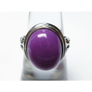 フォスフォシデライト リング  指輪 (12号) t746-2722|seian|03