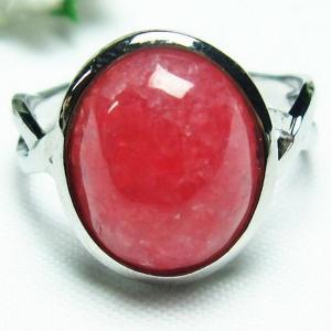 インカローズ ロードクロサイト 指輪 (15号) l61-1436|seian