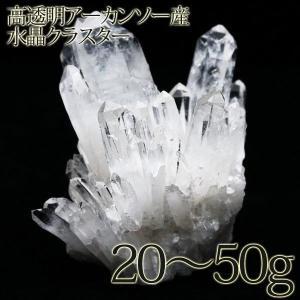 《1コインセール♪》《圧巻の透明度》パワーストーン 天然石 ...