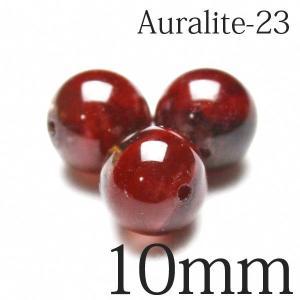 パワーストーン 天然石 パワーストーン オーラライト23 「粒売り」 ブレスレットの作成に♪ メンズ  10mm [A3-34]《rv》|seian